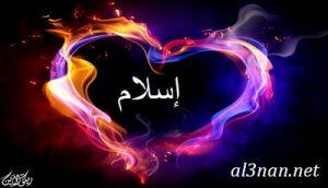 صوراسم-اسلام،-خلفيات-اسم-اسلام،-رمزيات-اسم-اسلام_00011-300x172 صور اسم اسلام 2020,خلفيات اسم اسلام ,رمزيات اسم اسلام