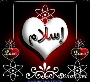 صوراسم-اسلام،-خلفيات-اسم-اسلام،-رمزيات-اسم-اسلام_00015-300x274 صور اسم اسلام 2020,خلفيات اسم اسلام ,رمزيات اسم اسلام