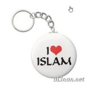 صوراسم-اسلام،-خلفيات-اسم-اسلام،-رمزيات-اسم-اسلام_00016-300x294 صور اسم اسلام 2020,خلفيات اسم اسلام ,رمزيات اسم اسلام