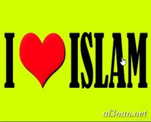 صوراسم-اسلام،-خلفيات-اسم-اسلام،-رمزيات-اسم-اسلام_00023-300x243 صور اسم اسلام 2020,خلفيات اسم اسلام ,رمزيات اسم اسلام
