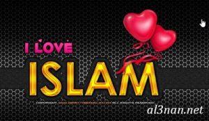 صوراسم-اسلام،-خلفيات-اسم-اسلام،-رمزيات-اسم-اسلام_00026-300x174 صور اسم اسلام 2020,خلفيات اسم اسلام ,رمزيات اسم اسلام