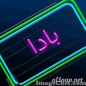 صوراسم-بادا،-خلفيات-اسم-بادا،-رمزيات-اسم-بادا_00002 صور اسم بادا 2020,خلفيات اسم بادا ,رمزيات اسم بادا