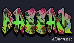 صوراسم-بسام،خلفيات-اسم-بسام،-رمزيات-اسم-بسام_00005-300x176 صور اسم بسام ، خلفيات اسم بسام ، رمزيات اسم بسام