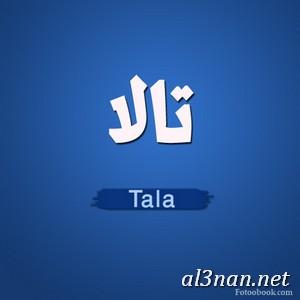 صوراسم-تالا،-خلفيات-اسم-تالا،-رمزيات-اسم-تالا_00102 صور اسم تالا2020,خلفيات اسم تالا,رمزيات اسم تالا