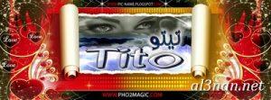 صوراسم-تيتو،-خلفيات-اسم-تيتو،-رمزيات-اسم-تيتو_00187-300x111 صور اسم تيتو 2020,خلفيات اسم تيتو ,رمزيات اسم تيتو