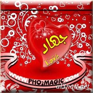 صوراسم-جهاد،-خلفيات-اسم-جهاد،-رمزيات-اسم-جهاد_00195 صور اسم جهاد2020,خلفيات اسم جهاد ,رمزيات اسم جهاد