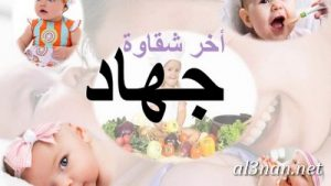 صوراسم-جهاد،-خلفيات-اسم-جهاد،-رمزيات-اسم-جهاد_00215-300x169 صور اسم جهاد2020,خلفيات اسم جهاد ,رمزيات اسم جهاد