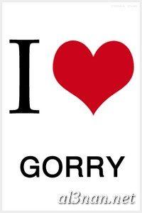 صوراسم-جوري،-خلفيات-اسم-جوري،-رمزيات-اسم-جوري_00040-200x300 صور اسم جوري ، خلفيات اسم جوري، رمزيات اسم جوري
