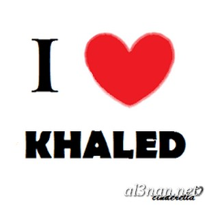 صوراسم-خالد،-خلفيات-اسم-خالد،-رمزيات-اسم-خالد_00236 صور اسم خالد2020,خلفيات اسم خالد ,رمزيات اسم خالد
