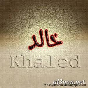 صوراسم-خالد،-خلفيات-اسم-خالد،-رمزيات-اسم-خالد_00240 صور اسم خالد2020,خلفيات اسم خالد ,رمزيات اسم خالد