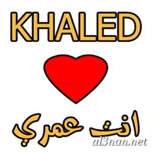 صوراسم-خالد،-خلفيات-اسم-خالد،-رمزيات-اسم-خالد_00246 صور اسم خالد2020,خلفيات اسم خالد ,رمزيات اسم خالد