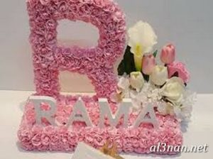 صوراسم-راما،-خلفيات-اسم-راما،-رمزيات-اسم-راما_00207-300x224 صور اسم راما2020,خلفيات اسم راما ,رمزيات اسم راما