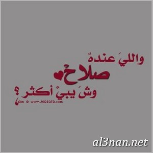 صوراسم-صلاح،-خلفيات-اسم-صلاح،-رمزيات-اسم-صلاح_00168 صور اسم صلاح ، خلفيات اسم صلاح ، رمزيات اسم صلاح