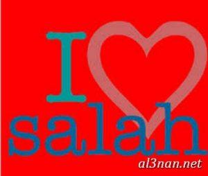 صوراسم-صلاح،-خلفيات-اسم-صلاح،-رمزيات-اسم-صلاح_00180-300x254 صور اسم صلاح ، خلفيات اسم صلاح ، رمزيات اسم صلاح