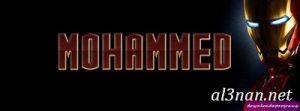 صوراسم-محمد،-خلفيات-لاسم-محمد،-رمزيات-لاسم-محمد_00416-300x111 صور اسم محمد ، خلفيات اسم محمد، رمزيات اسم محمد