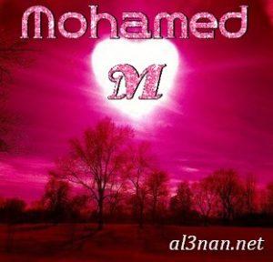 صوراسم-محمد،-خلفيات-لاسم-محمد،-رمزيات-لاسم-محمد_00425-300x288 صور اسم محمد ، خلفيات اسم محمد، رمزيات اسم محمد