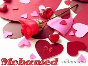 صوراسم-محمد،-خلفيات-لاسم-محمد،-رمزيات-لاسم-محمد_00428_3-300x225 صور اسم محمد ، خلفيات اسم محمد، رمزيات اسم محمد