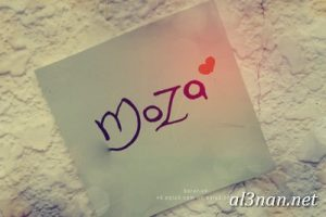 صوراسم-موزة،-خلفيات-اسم-موزة،-رمزيات-اسم-موزة_00335-300x200 صور اسم موزة، خلفيات اسم موزة ، رمزيات اسم موزة