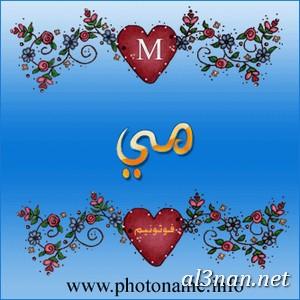 صوراسم-مي،-خلفيات-اسم-مي،-رمزيات-اسم-مي_00216 صور اسم مي 2020 ,خلفيات اسم مي , رمزيات اسم مي