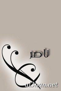 صوراسم-ناصر،-خلفيات-اسم-ناصر،-رمزيات-اسم-ناصر_00292-200x300 صور اسم ناصر 2020 ,خلفيات اسم ناصر , رمزيات اسم ناصر