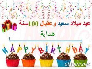 صوراسم-هداية،خلفيات-اسم-هداية،-رمزيات-اسم-هداية_00139-300x225 صور اسم هداية، خلفيات اسم هداية ، رمزيات اسم هداية