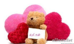 صوراسم-هداية،خلفيات-اسم-هداية،-رمزيات-اسم-هداية_00145-300x179 صور اسم هداية، خلفيات اسم هداية ، رمزيات اسم هداية