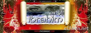 صور-اسم-ابراهيم-،خلفيات-لاسم-ابراهيم-،رمزيات-لاسم-ابراهيم_00005-300x111 صور اسم ابراهيم ، خلفيات اسم ابراهيم ، رمزيات اسم ابراهيم