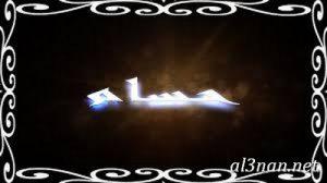 صور-اسم-حسام-خلفيات-اسم-حسام-رمزيات-اسم-حسام_00343-300x168 صور اسم حسام ،خلفيات اسم حسام ،رمزيات اسم حسام