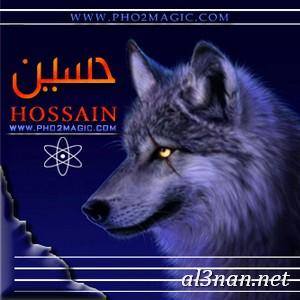 صور-اسم-حسين-،خلفيات-لاسم-حسين-،-رمزيات-لاسم-حسين_00165 صور اسم حسين خلفيات اسم حسين، رمزيات اسم حسين
