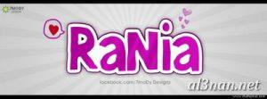 صور-اسم-رانيا-،-خلفيات-اسم-رانيا،رمزيات-اسم-رانيا_00001-300x111 صور اسم رانيا ، خلفيات اسم رانيا ، رمزيات اسم رانيا