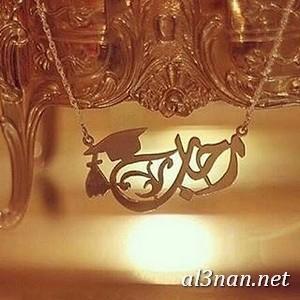 صور-اسم-رحاب،-خلفيات-اسم-رحاب-رمزيات-اسم-رحاب_00535 صور اسم رحاب ،خلفيات اسم رحاب ،رمزيات اسم رحاب