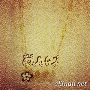 صور-اسم-رحمة،-خلفيات-اسم-رحمة-رمزيات-اسم-رحمة_00557 صور اسم رحمة ،خلفيات اسم رحمة،رمزيات اسم رحمة