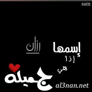 صور-اسم-رزان-خلفيات-اسم-رزان-رمزيات-اسم-رزان_00096 صور اسم رزان , خلفيات اسم رزان , رمزيات اسم رزان
