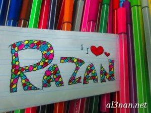 صور-اسم-رزان-خلفيات-اسم-رزان-رمزيات-اسم-رزان_00126-300x225 صور اسم رزان , خلفيات اسم رزان , رمزيات اسم رزان