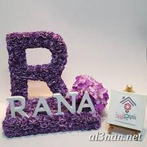 صور-اسم-رنا،-خلفيات-اسم-رنا-رمزيات-اسم-رنا_00592 صور اسم رنا ،خلفيات اسم رنا ،رمزيات اسم رنا