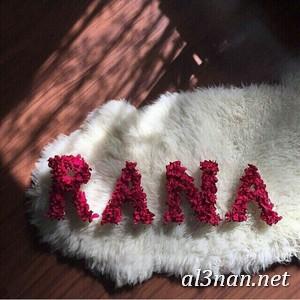 صور-اسم-رنا،-خلفيات-اسم-رنا-رمزيات-اسم-رنا_00608 صور اسم رنا ،خلفيات اسم رنا ،رمزيات اسم رنا