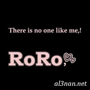 صور-اسم-رورو،-خلفيات-لاسم-رورو،-رمزيات-لاسم-رورو_00010 صور اسم رورو ، خلفيات اسم رورو ، رمزيات اسم رورو