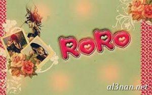 صور-اسم-رورو،-خلفيات-لاسم-رورو،-رمزيات-لاسم-رورو_00040-300x187 صور اسم رورو ، خلفيات اسم رورو ، رمزيات اسم رورو