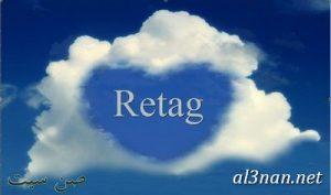 صور-اسم-ريتاج-خلفيات-اسم-ريتاج-رمزيات-اسم-ريتاج_00549-1-300x177 صور اسم ريتاج،خلفيات اسم ريتاج،رمزيات اسم ريتاج