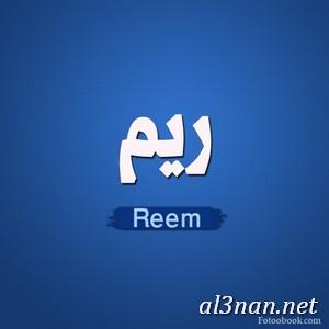 صور-اسم-ريم،-خلفيات-اسم-ريم-رمزيات-اسم-ريم_00079 صور اسم ريم ،خلفيات اسم ريم ،رمزيات اسم ريم