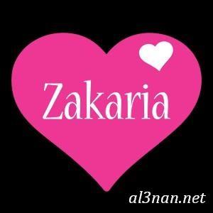 صور-اسم-زكريا-خلفيات-اسم-زكريا-رمزيات-اسم-زكريا_00573 صور اسم زكريا ،خلفيات اسم زكريا،رمزيات اسم زكريا