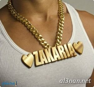 صور-اسم-زكريا-خلفيات-اسم-زكريا-رمزيات-اسم-زكريا_00577-300x278 صور اسم زكريا ،خلفيات اسم زكريا،رمزيات اسم زكريا