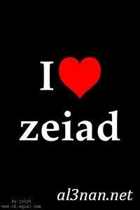 صور-اسم-زياد،-خلفيات-اسم-زياد-رمزيات-اسم-زياد_00109-200x300 صور اسم زياد ،خلفيات اسم زياد ،رمزيات اسم زياد