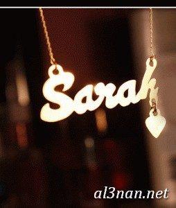 صور-اسم-سارة-،خلفيات-لاسم-سارة-،رمزيات-لاسم-ساره_00257-254x300 صور اسم سارة خلفيات اسم سارة، رمزيات اسم سارة