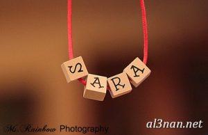 صور-اسم-سارة-،خلفيات-لاسم-سارة-،رمزيات-لاسم-ساره_00258-300x194 صور اسم سارة خلفيات اسم سارة، رمزيات اسم سارة