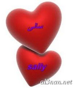 صور-اسم-سالي-،-رمزيات-اسم-سالي،-خلفيات-اسم-سالي_00039-256x300 صور اسم سالى2020,خلفيات اسم سالى ,رمزيات اسم سالى