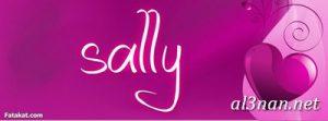 صور-اسم-سالي-،-رمزيات-اسم-سالي،-خلفيات-اسم-سالي_00045-300x111 صور اسم سالى2020,خلفيات اسم سالى ,رمزيات اسم سالى