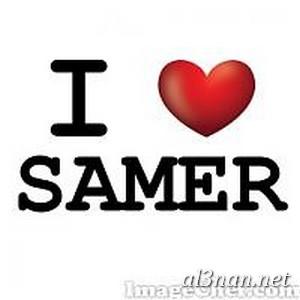 صور-اسم-سامر-خلفيات-اسم-سامر-رمزيات-اسم-سامر_00087 صور اسم سامر ، خلفيات اسم سامر ، رمزيات اسم سامر
