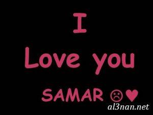صور-اسم-سامر-خلفيات-اسم-سامر-رمزيات-اسم-سامر_00113-300x225 صور اسم سامر ، خلفيات اسم سامر ، رمزيات اسم سامر