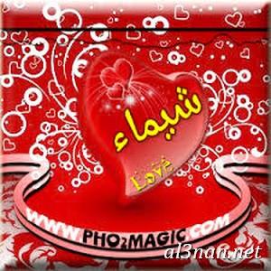 صور-اسم-شيماء،-خلفيات-لاسم-شيماء،رمزيات-لاسم-شيماء_00116 صور اسم شيماء ، خلفيات اسم شيماء ، رمزيات اسم شيماء